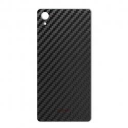 برچسب تزئینی ماهوت مدل Carbon-fiber Texture مناسب برای گوشی  Sony Xperia X