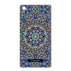 برچسب تزئینی ماهوت مدل Imam Reza shrine-tile Design مناسب برای گوشی  Sony Xperia Z1 (بی رنگ)