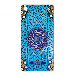 برچسب تزئینی ماهوت مدل Slimi design-tile Design مناسب برای گوشی  Sony Xperia Z2 (بی رنگ)