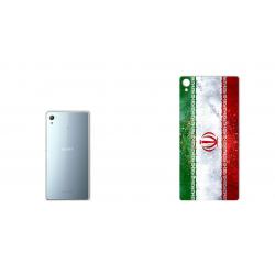 برچسب تزئینی ماهوت مدل IRAN-flag Design مناسب برای گوشی  Sony Xperia Z3