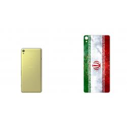 برچسب تزئینی ماهوت مدل IRAN-flag Design مناسب برای گوشی  Sony Xperia XA