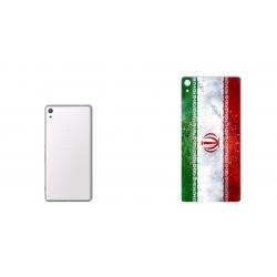 برچسب تزئینی ماهوت مدل IRAN-flag Design مناسب برای گوشی  Sony Xperia XA Ultra
