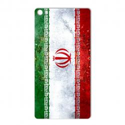 برچسب تزئینی ماهوت مدل IRAN-flag Design مناسب برای گوشی  Huawei P8max (چند رنگ)
