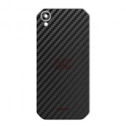 برچسب تزئینی ماهوت مدل Carbon-fiber Texture مناسب برای گوشی  CAT S41 (سفید)