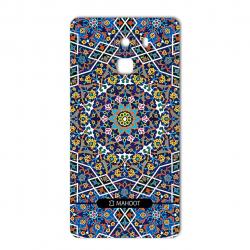 برچسب تزئینی ماهوت مدل Imam Reza shrine-tile Design مناسب برای گوشی  Huawei Honor 7