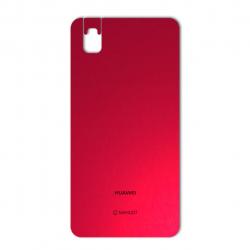 برچسب تزئینی ماهوت مدلColor Special مناسب برای گوشی  Huawei Honor 7i-Shot X (سبز)