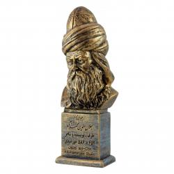 سردیس مولانا
