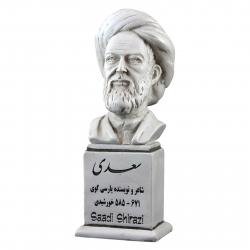 سردیس سعدی شیرازی