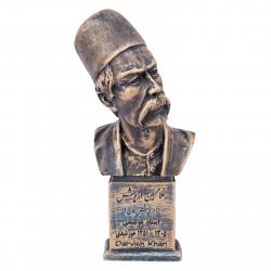 سردیس غلامحسین درویش (برنز)
