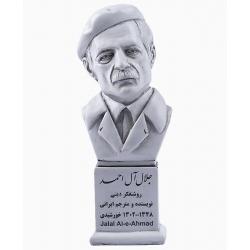سردیس جلال آل احمد (برنز)