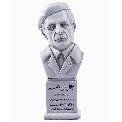 سردیس جلال آل احمد (سفید)