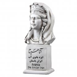 سردیس آناهیتا الهه ایران باستان (سفید)