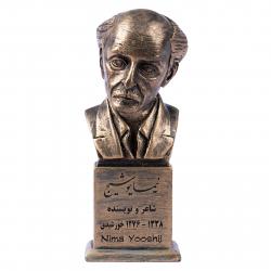 سردیس نیما یوشیج