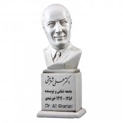 سردیس دکتر علی شریعتی (سفید)