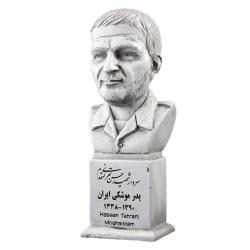 سردیس شهید حسن تهرانی مقدم