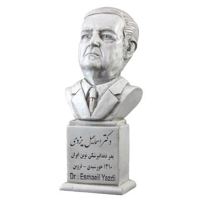 سردیس دکتر اسماعیل یزدی (سفید)
