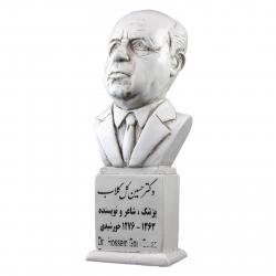سردیس دکتر حسین گل گلاب