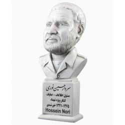 سردیس شهید حسین نوری