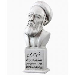 سردیس خواجه نصیر طوسی (سفید)