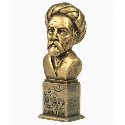 سردیس شیخ بهایی