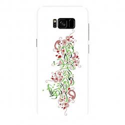 کاور زیزیپ مدل  شعر و گراف 638G مناسب برای گوشی موبایل سامسونگ گلکسی S8 Plus (سفید)