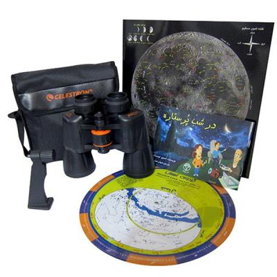 دوربین دوچشمی سلسترون 10X50 Upclose به همراه پک رصد