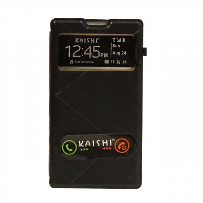کیف کلاسوری مدل KAISHI مناسب برای گوشی موبایل هوآوی G740 (مشکی)
