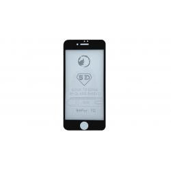 محافظ صفحه شیشه ای مدل 5D Full Coverage 2018 موکول مناسب برای گوشی موبایل آیفون 7 (سفید)