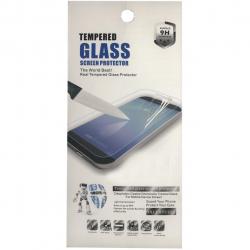 محافظ صفحه نمایش شیشه ای مدل Pro Plus مناسب برای گوشی موبایل هوآوی Honor 7