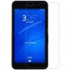 محافظ صفحه نمایش شیشه ای تمپرد مناسب برای گوشی موبایل سونی Xperia E4