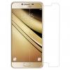 محافظ صفحه نمایش نیلکین مدل H plus Pro مناسب برای گوشی موبایل سامسونگ گلکسی C5