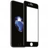 محافظ صفحه نمایش باسئوس مدل Profit مناسب برای آیفون 7