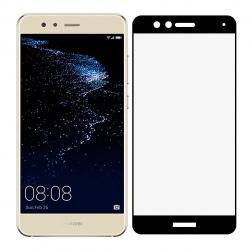 محافظ صفحه نمایش شیشه ای تمپرد مدل Full Cover مناسب برای گوشی موبایل هوآوی P10 Lite