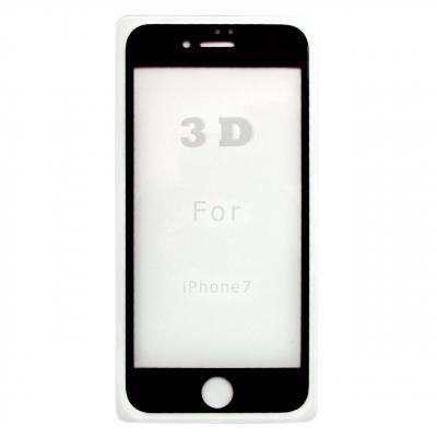 محافظ صفحه نمایش موکول مدل Full Cover 3D Curve مناسب برای گوشی موبایل آیفون 7/8 (سفید)