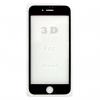 محافظ صفحه نمایش موکول مدل Full Cover 3D Curve مناسب برای گوشی موبایل آیفون 7/8