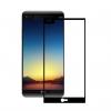 محافظ صفحه نمایش شیشه ای تمپرد مدل Full Cover مناسب برای گوشی موبایل ال جی V20