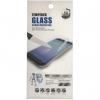 محافظ صفحه نمایش شیشه ای مدل Pro Plus مناسب برای گوشی موبایل ال جی X Power