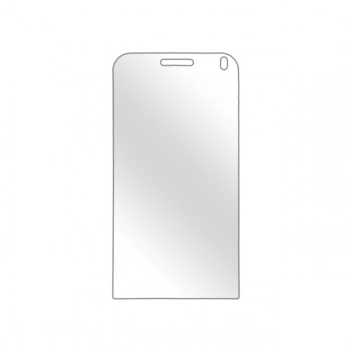 محافظ صفحه نمایش مولتی نانو مناسب برای موبایل ایسوس زنفون سی