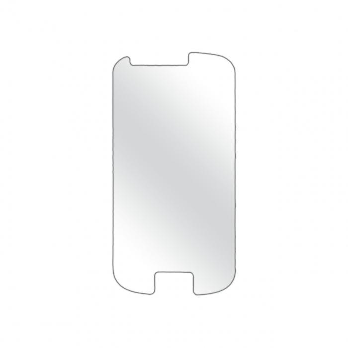 محافظ صفحه نمایش مولتی نانو مناسب برای موبایل سامسونگ اس دوز / اس 7562
