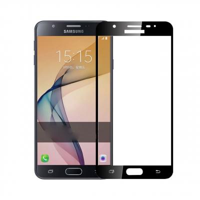 محافظ صفحه نمایش شیشه ای ریمو مدل Full Cover مناسب برای گوشی موبایل سامسونگ گلکسی J5 Prime (طلایی)