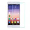 محافظ صفحه نمایش شیشه ای مدل Tempered مناسب برای گوشی موبایل هوآوی Ascend G6