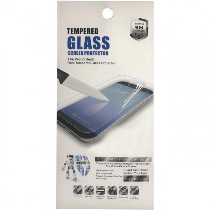 محافظ صفحه نمایش شیشه ای مدل Pro Plus مناسب برای گوشی موبایل هوآوی P9 Lite VNS-L21
