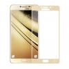محافظ صفحه نمایش شیشه ای تمپرد مدل Full Cover مناسب برای گوشی موبایل سامسونگ Galaxy C5