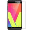 محافظ صفحه نمایش شیشه ای نیلکین مدل Amazing H Anti-Explosion مناسب برای گوشی موبایل LG V20