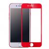 محافظ صفحه نمایش شیشه ای موکولو مدل Anti Blue Soft Bumper مناسب برای گوشی موبایل iPhone 7