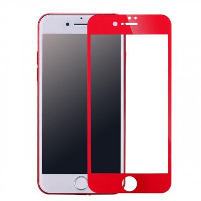 محافظ صفحه نمایش شیشه ای موکولو مدل Soft Bumper مناسب برای گوشی موبایل iPhone 7 (مشکی)