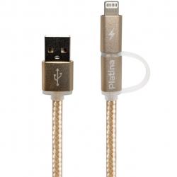 کابل تبدیل USB به microUSB و لایتنینگ پلاتینا مدل Nylon به طول 1 متر