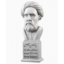 سردیس سید حسن مدرس (سفید)