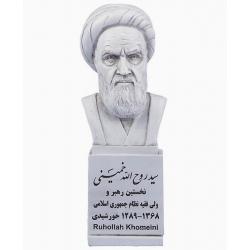 سردیس روح الله موسوی خمینی (برنز)