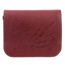کیف دوشی چرمی گالری چیستا طرح خوشنویسی (مشکی)